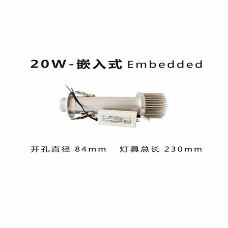 金品牌20W嵌入式-室内- 超清投影灯广告投影灯