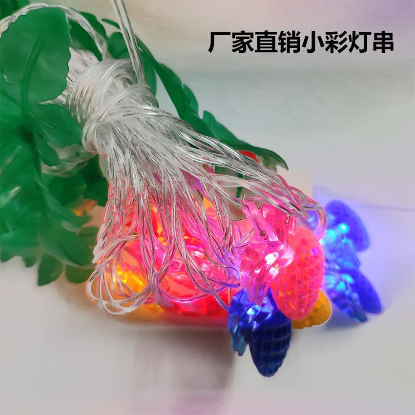 盖香云牌绿叶草莓装饰灯串 室外室内用各种样式 大量批发