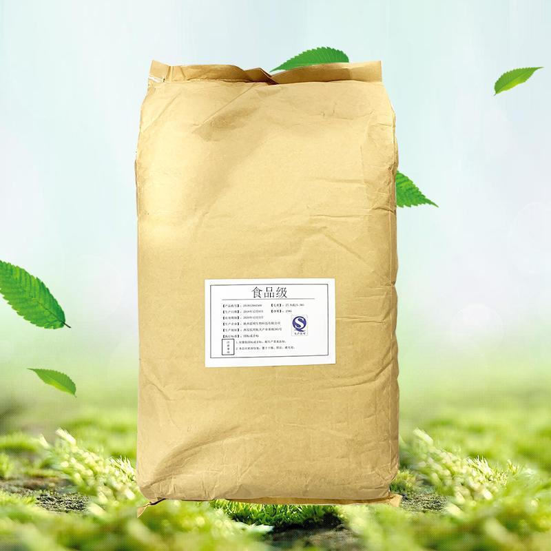 生姜粉生产厂家生姜粉价格