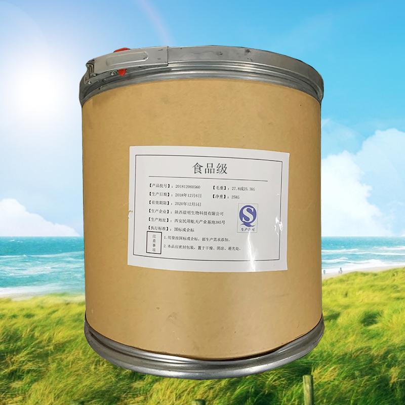 L-抗坏血酸生产厂家L-抗坏血酸现货供应