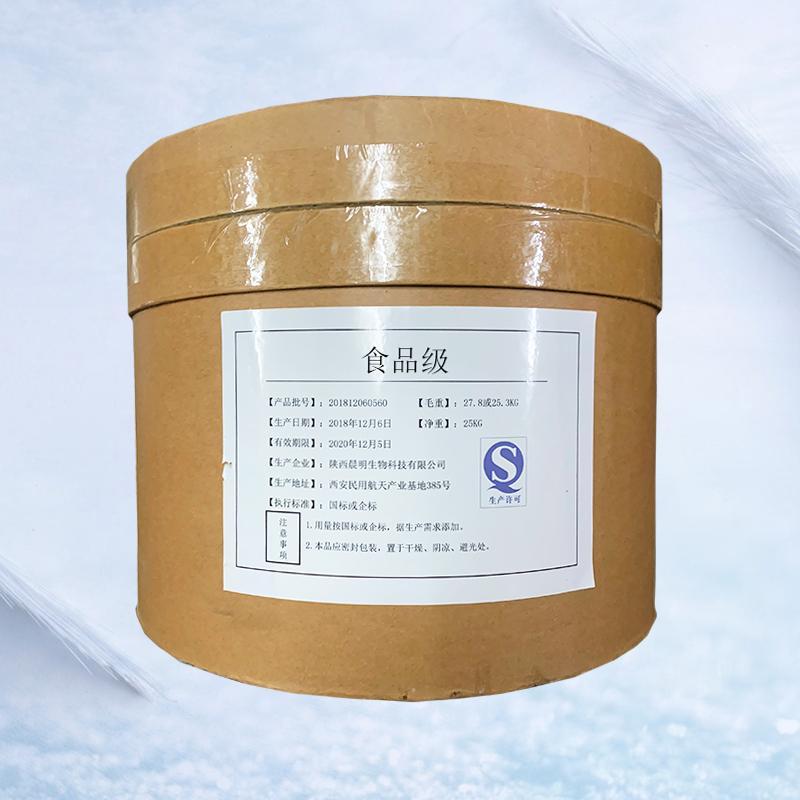 特丁基对苯二酚生产厂家特丁基对苯二酚价格