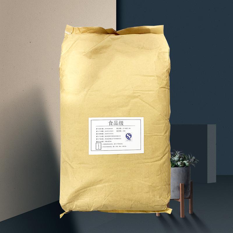 甘氨酸亚铁生产厂家甘氨酸亚铁现货供应