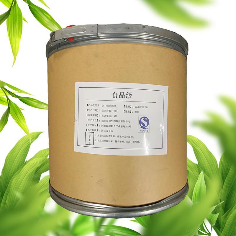 生物素生产厂家生物素现货供应
