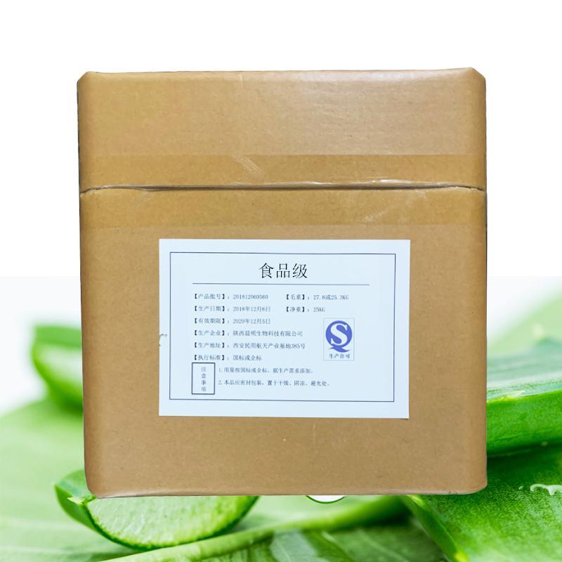 羧甲基纤维素钠生产厂家 食品级羧甲基纤维素钠