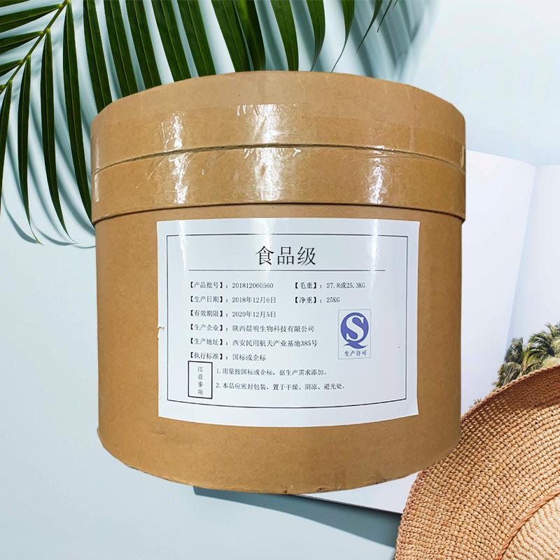 茶单宁生产厂家茶单宁价格