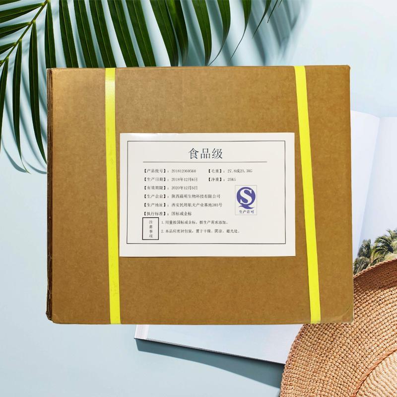 维生素B6生产厂家 食品级维生素B6厂家