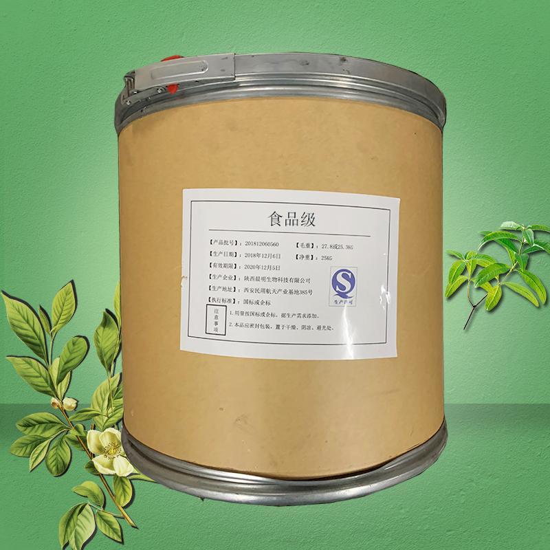 L-抗坏血酸钙生产厂家L-抗坏血酸钙现货供应