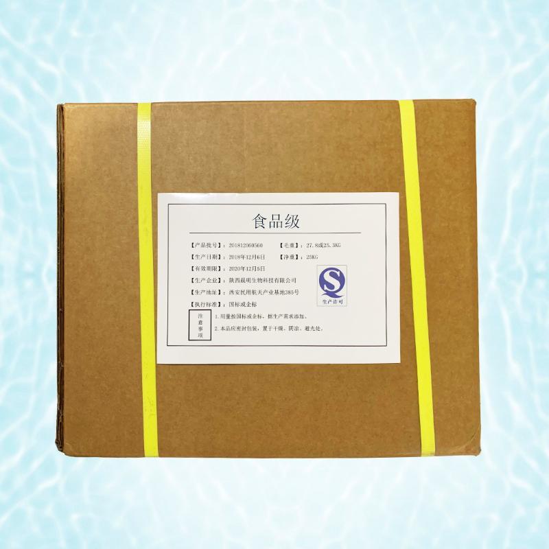 抗坏血酸磷酸酯镁生产厂家