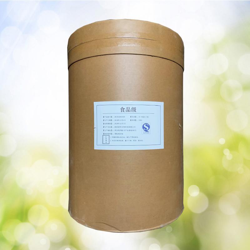 辣椒油树脂生产厂家辣椒油树脂价格