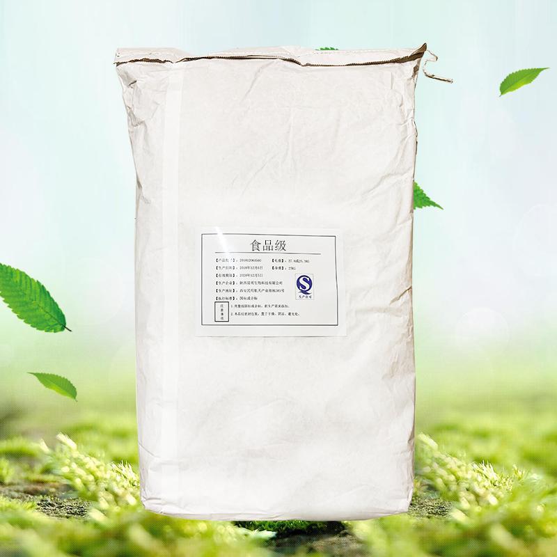 硬脂酰乳酸钙生产厂家 食品级硬脂酰乳酸钙厂家价格