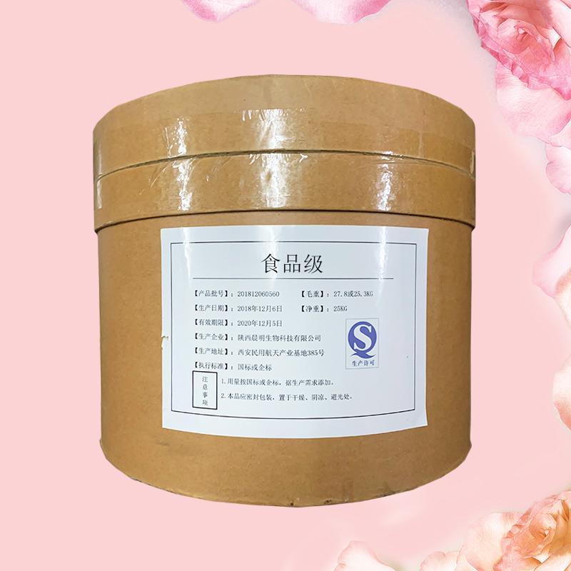 绿茶提取物生产厂家绿茶提取物价格