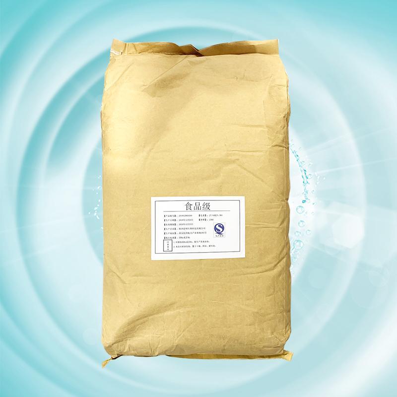 L-酒石酸生产厂家L-酒石酸价格