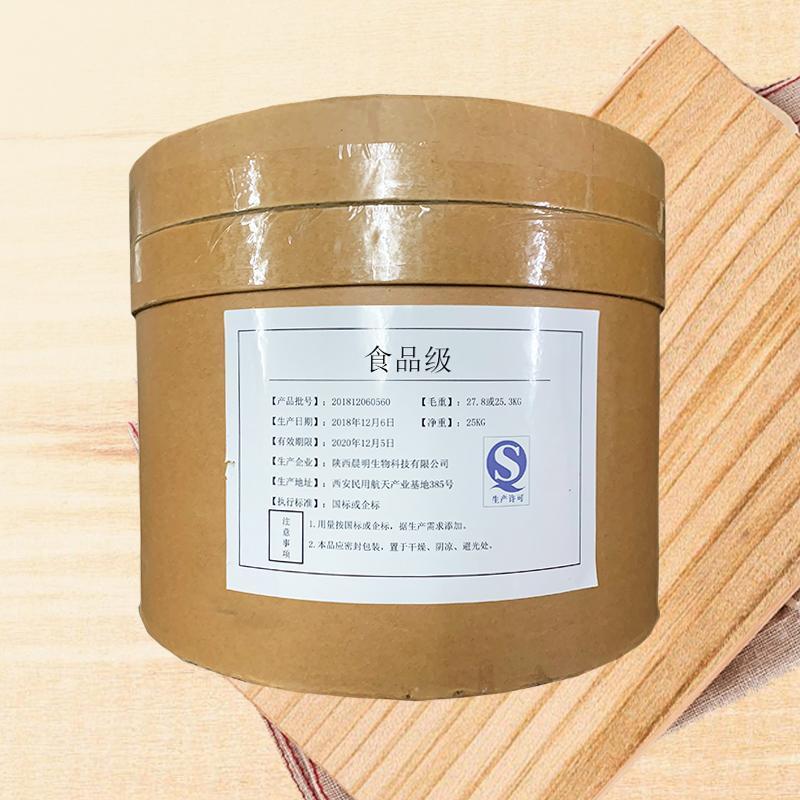 肌醇六磷酸钠生产厂家肌醇六磷酸钠价格