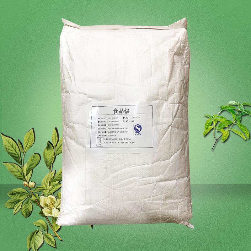 焦磷酸铁生产厂家焦磷酸铁价格