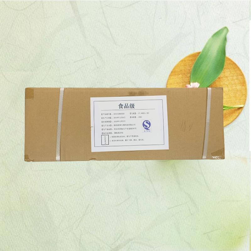叶绿素铜钠盐生产厂家 食品级叶绿素铜钠盐厂家
