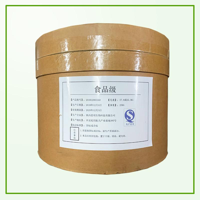 BHA丁基羟基茴香醚生产厂家BHA丁基羟基茴香醚价格