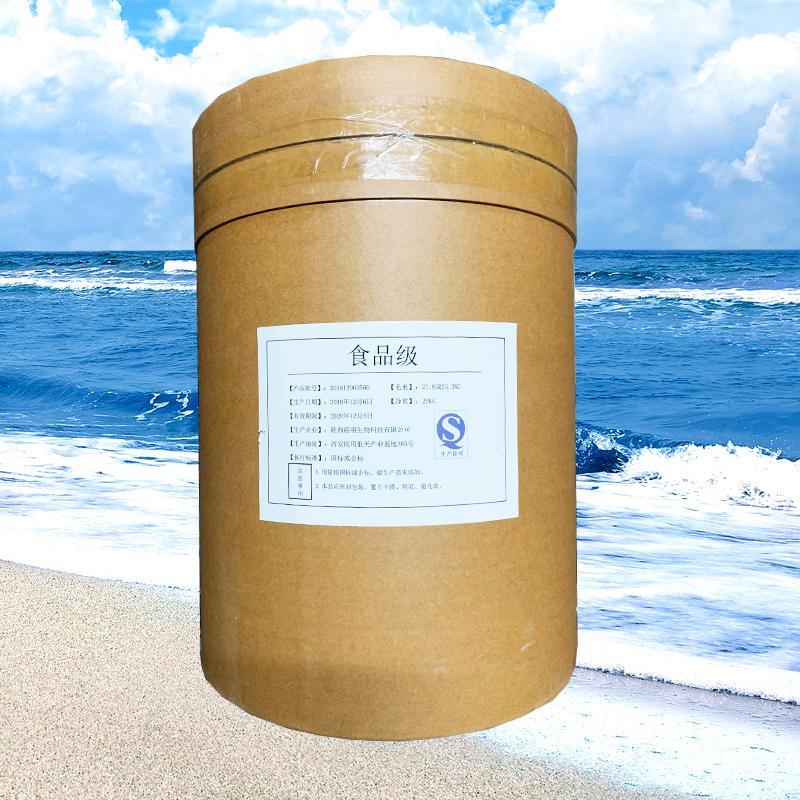 鸟苷酸二钠生产厂家鸟苷酸二钠价格