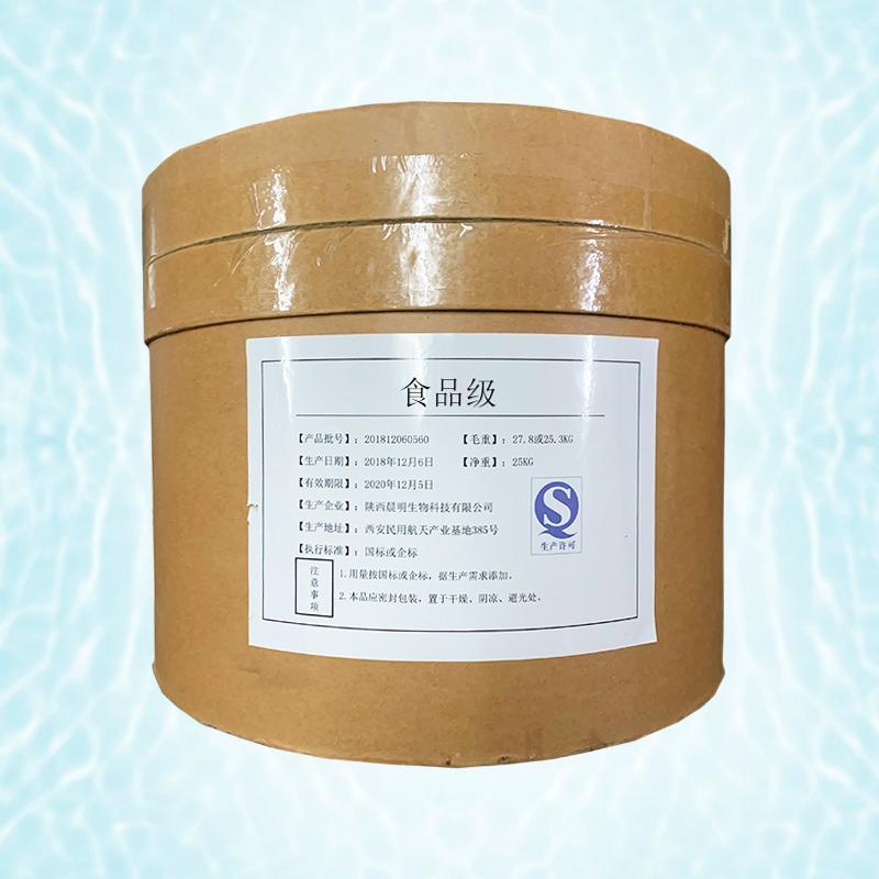 对羟基苯甲酸丙酯生产厂家对羟基苯甲酸丙酯价格