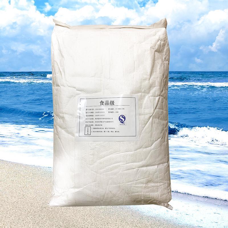 磷酸三钠生产厂家磷酸三钠价格