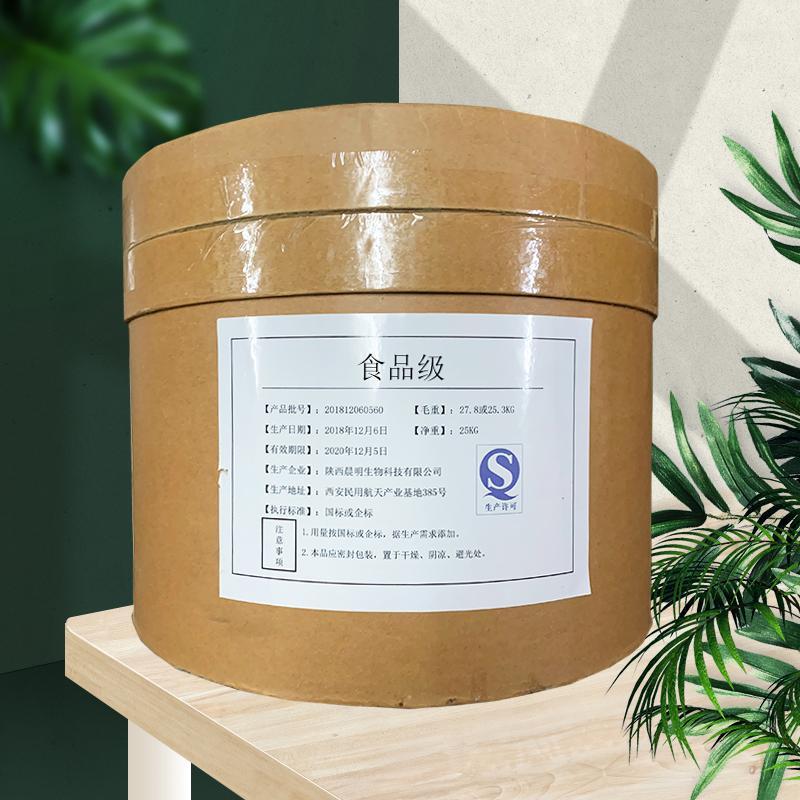 大豆异黄酮生产厂家大豆异黄酮价格