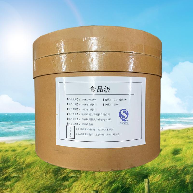 茶多酚生产厂家茶多酚价格