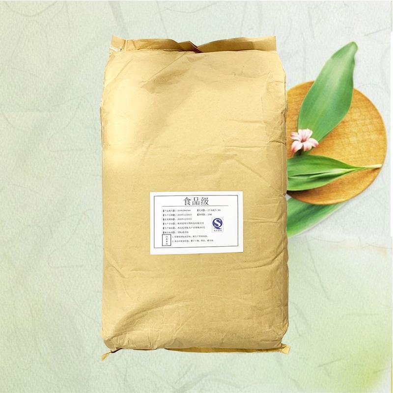 葱粉生产厂家葱粉价格