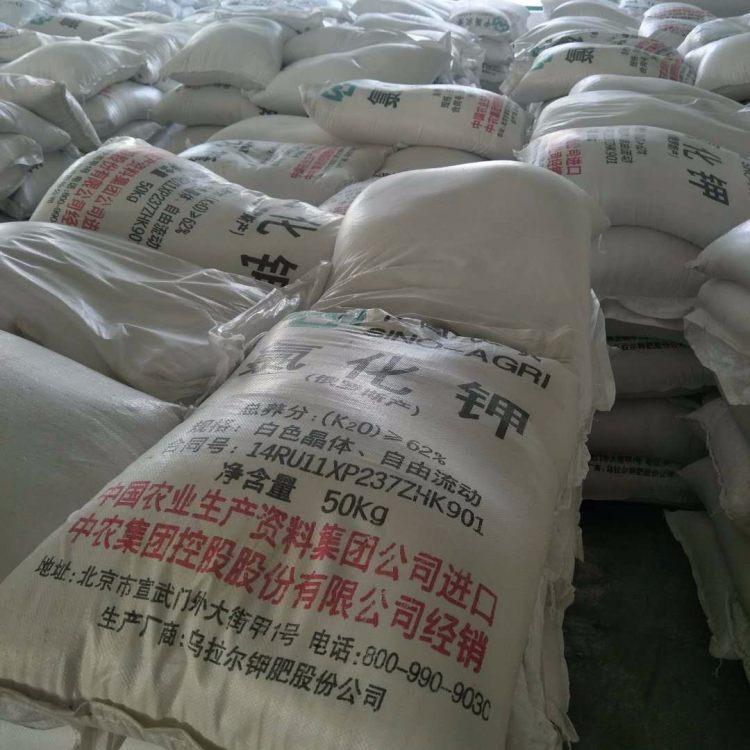 氯化钾 俄罗斯氯化钾工业氯化钾供应商