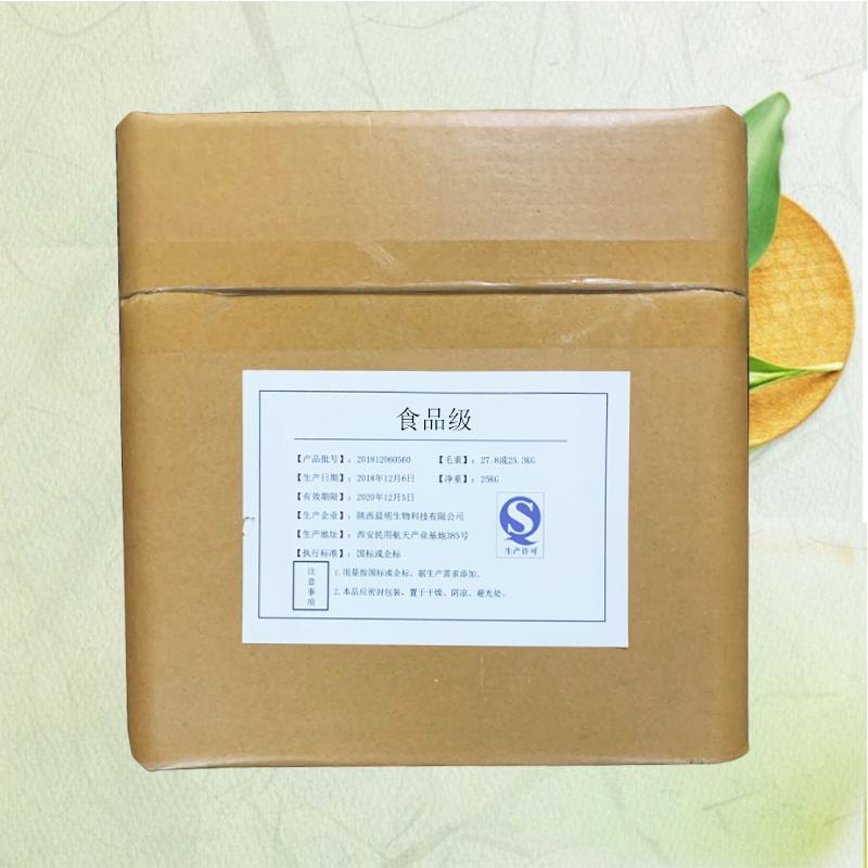 EDTA铁钠生产厂家 食品级EDTA铁钠