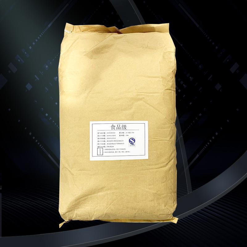 氢氧化钠生产厂家氢氧化钠价格