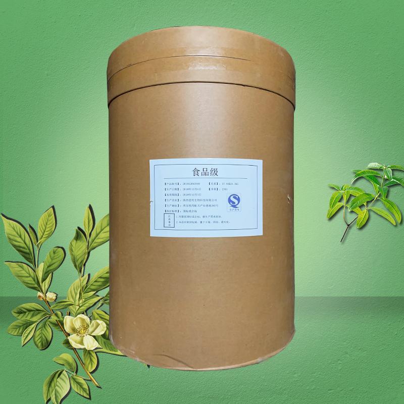 肌苷酸二钠生产厂家肌苷酸二钠价格