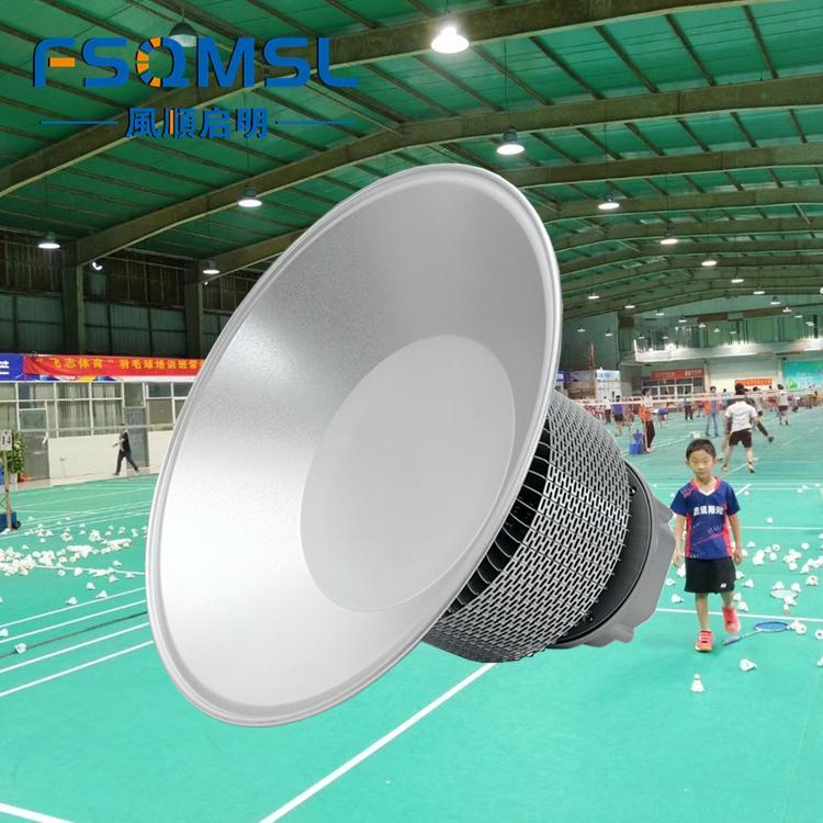 羽毛球馆照明要求 羽毛球馆灯光要求