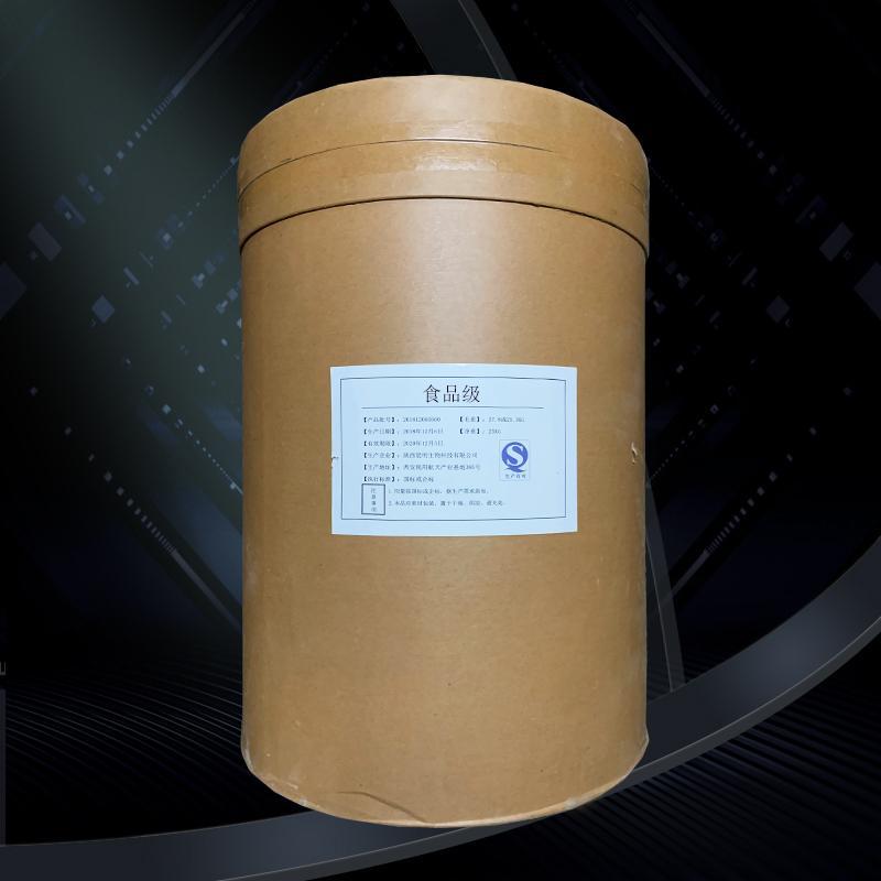 尼泊金甲酯钠生产厂家尼泊金甲酯钠价格