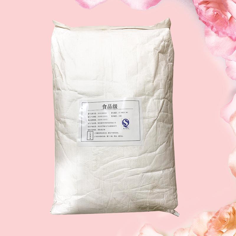 沙蒿籽胶生产厂家沙蒿籽胶价格