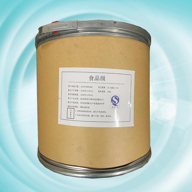 维生素C钠生产厂家维生素C钠现货供应