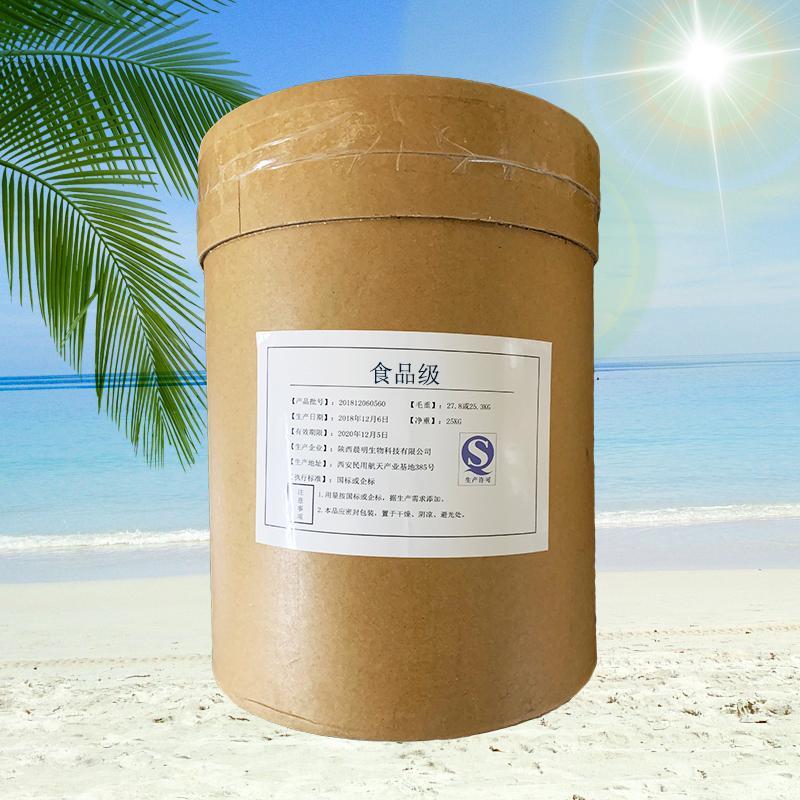 羧甲基纤维素钠生产厂家 食品级羧甲基纤维素钠厂家