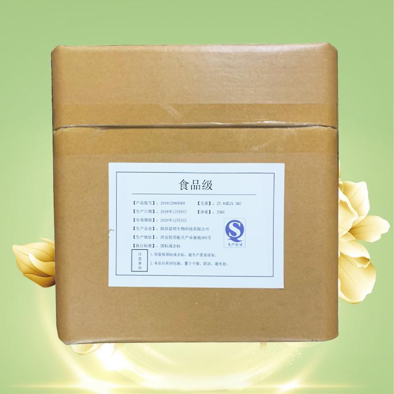 玉米低聚肽生产厂家 食品级玉米低聚肽厂家