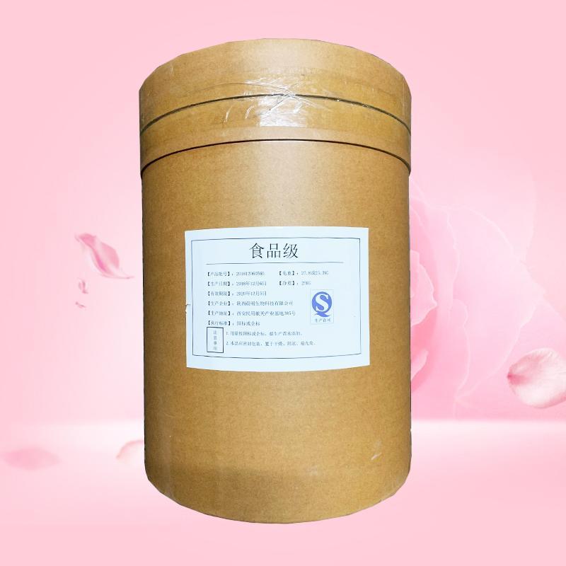 叶绿素铜钠盐生产厂家叶绿素铜钠盐价格