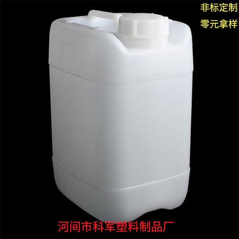 堆码桶批发 堆码桶厂家直销价格优惠 量大可定制