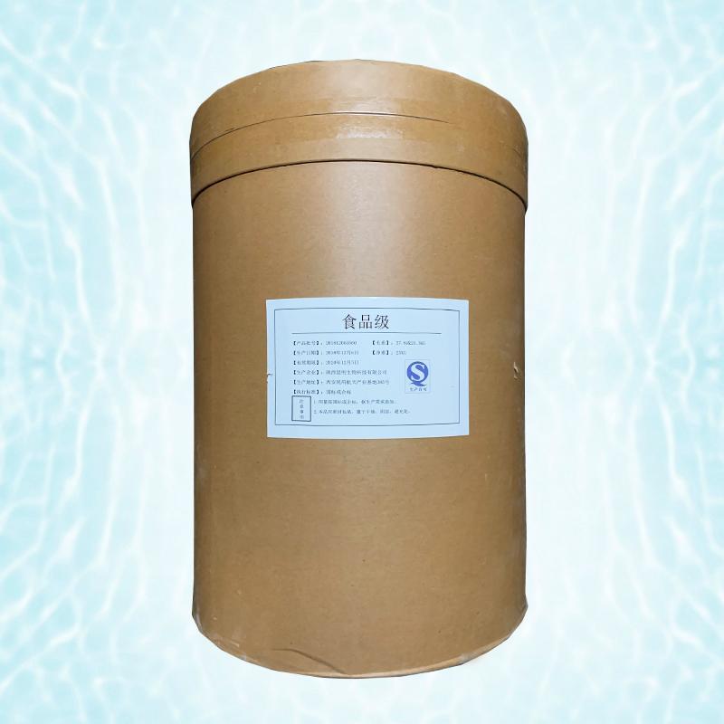 干贝素生产厂家干贝素价格
