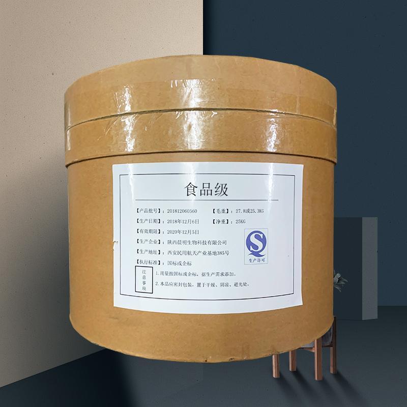 植酸生产厂家植酸价格