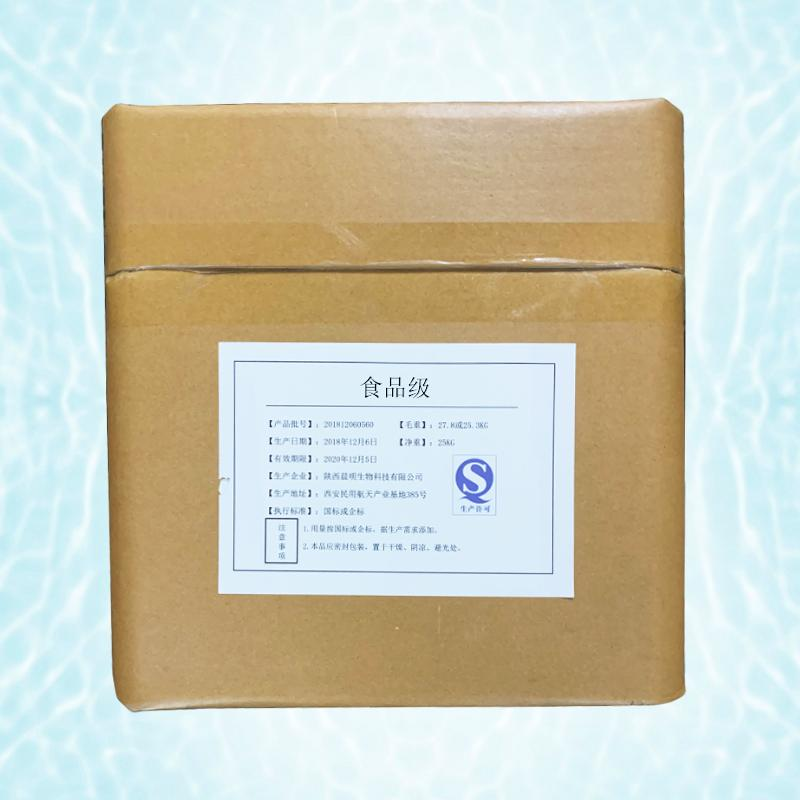 丙酮酸钙生产厂家