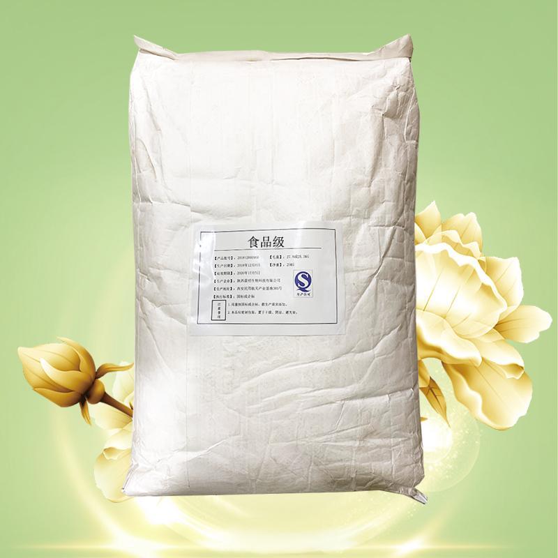 辛烯基琥珀酸淀粉钠生产厂家辛烯基琥珀酸淀粉钠价格