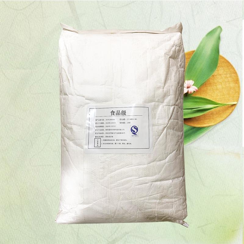 硬脂酰乳酸钙生产厂家硬脂酰乳酸钙价格