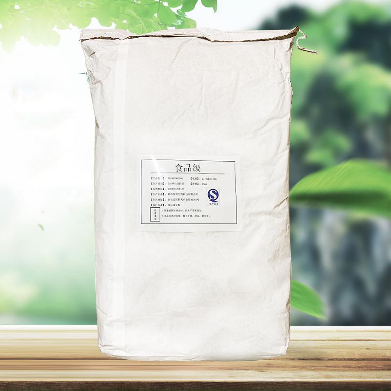 食品级碳酸钾生产厂家 碳酸钾厂家直销
