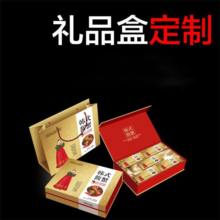 北京画册价钱