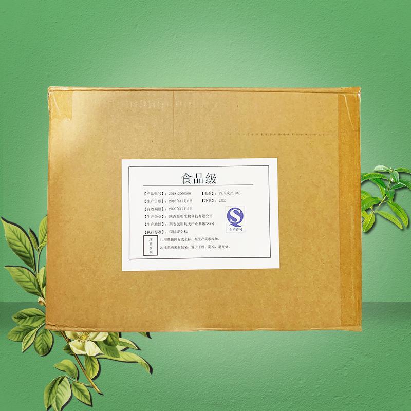 核桃低聚肽粉生产厂家核桃低聚肽粉价格