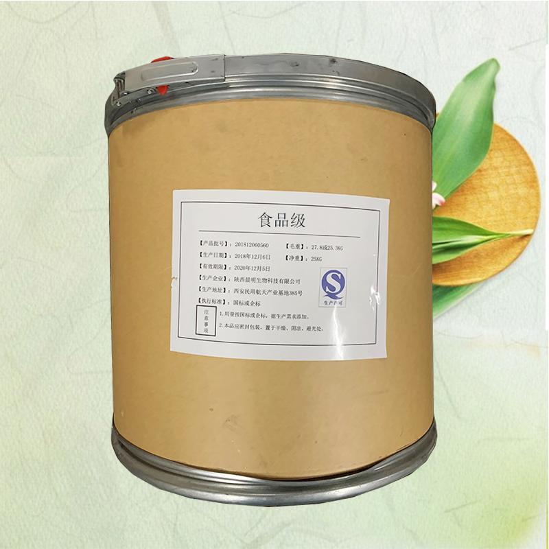 维生素E粉生产厂家维生素E粉现货供应