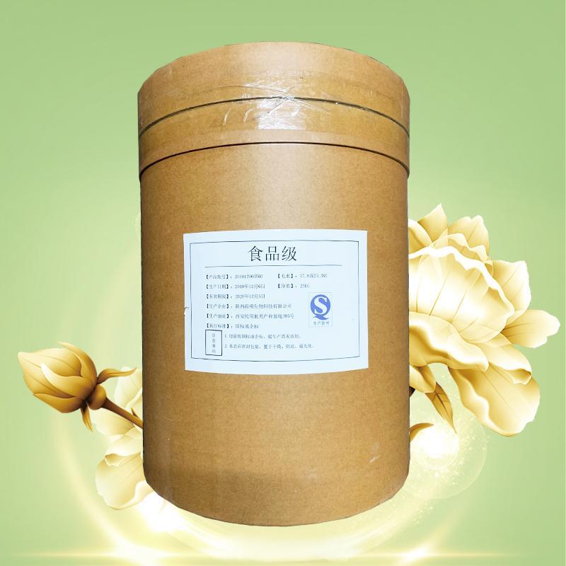 叶绿素铜钠生产厂家叶绿素铜钠价格