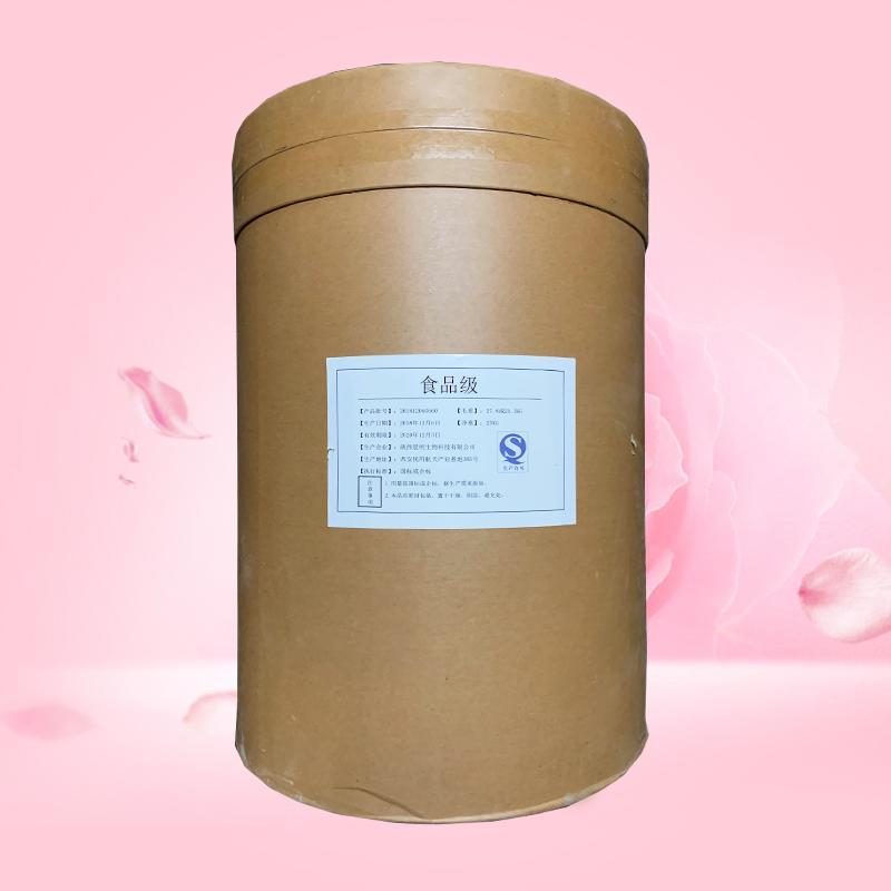 甘露糖醇生产厂家甘露糖醇现货供应
