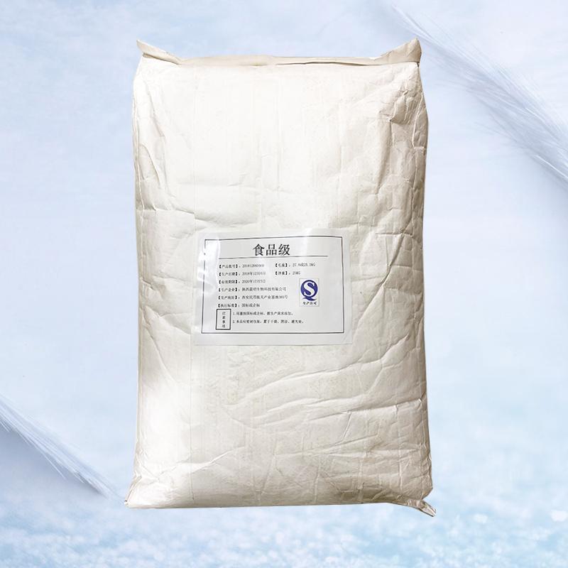 乳矿物盐生产厂家乳矿物盐价格